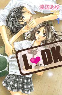 【20%OFF】L・DK【全25巻セット】