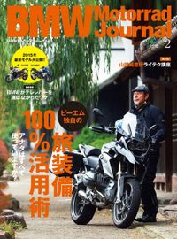 BMW Motorrad Journal vol.2