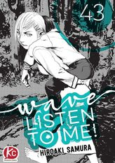 Wave, Listen to Me! Chapter 43