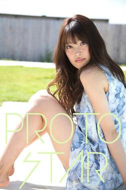 PROTO STAR 中山絵梨奈 vol.4-電子書籍