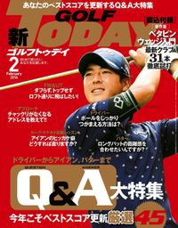 GOLF TODAY 2016年2月号
