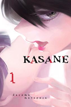 [FREE] Kasane Volume 1 Chapters 1-2-電子書籍
