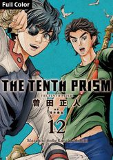 The Tenth Prism [Full Color] (English Edition), Volume 12