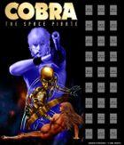 『COBRA 1』きせかえ本棚【購入特典】