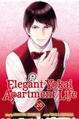 Elegant Yokai Apartment Life 20