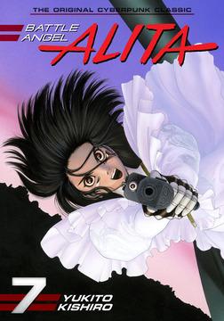 Battle Angel Alita Volume 7-電子書籍