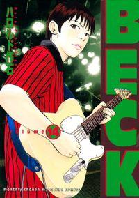 BECK(14)