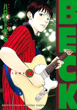 BECK(14)-電子書籍