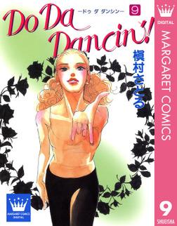 Do Da Dancin'! 9-電子書籍