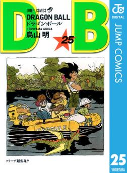 DRAGON BALL モノクロ版 25-電子書籍