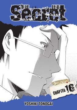Secret, Chapter 16-電子書籍