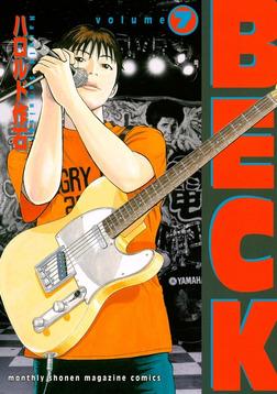 BECK(7)-電子書籍