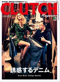 CLUTCH Magazine Vol.2
