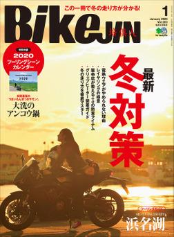 BikeJIN/培倶人 2020年1月号 Vol.203-電子書籍