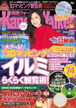 KansaiWalker関西ウォーカー 2014 No.22-電子書籍