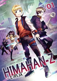HIMAHAN-Z(1)