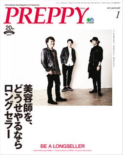 PREPPY 2017年1月号-電子書籍