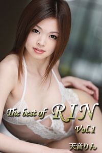 The best of RIN Vol.1 / 天音りん