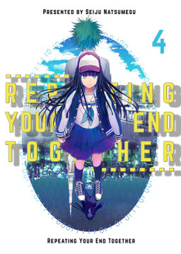 Repeating Your End Together, Chapter 4