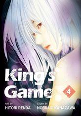 King's Game, Volume 4