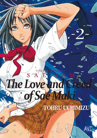The Love and Creed of Sae Maki, Volume 2
