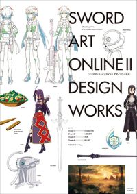 ソードアート・オンラインII Design Works