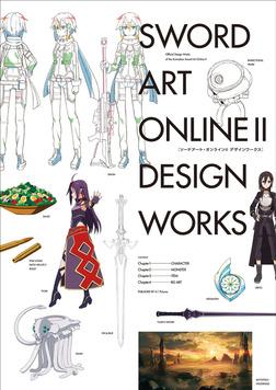 ソードアート・オンラインII Design Works-電子書籍