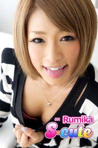 【S-cute】Rumika #1
