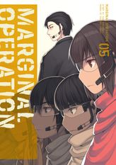 Marginal Operation Volume 5