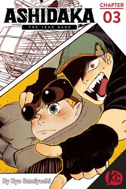 ASHIDAKA -The Iron Hero- Chapter 3