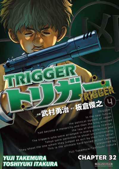 TRIGGER, Chapter 32