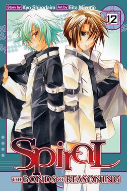 Spiral, Vol. 12-電子書籍