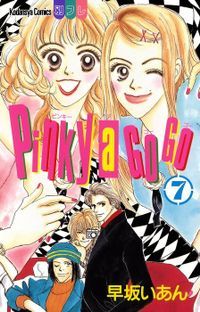 Pinky a Go Go(7)