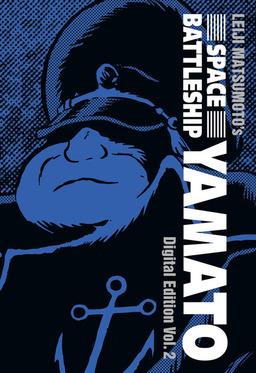 Space Battleship Yamato: Digital Edition Vol. 2
