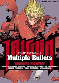 TRIGUN-Multiple Bullets