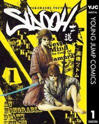 SIDOOH―士道― 1