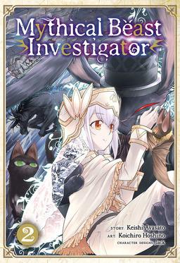 Mythical Beast Investigator Vol. 2