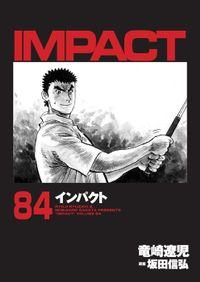 インパクト 84