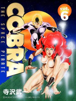 COBRA 6-電子書籍