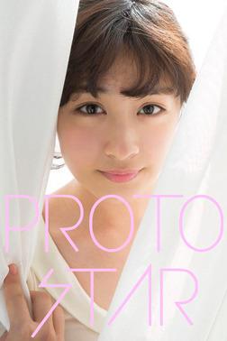 PROTO STAR 澤田汐音 vol.1-電子書籍