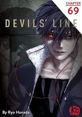 Devils' Line Chapter 69