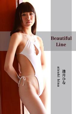 逢月ひな-Beautiful Line--電子書籍