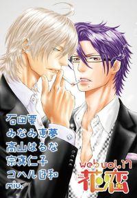 web花恋 vol.17