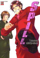 Spill! (Yaoi Manga), Volume 1