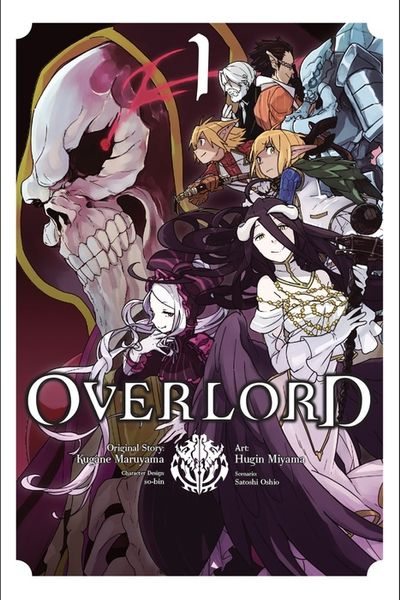 Overlord, Vol. 1 Manga