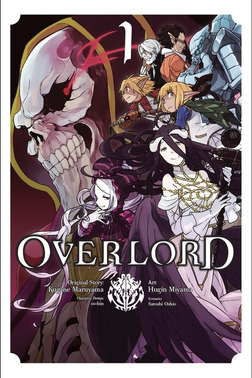 Overlord, Vol. 1-電子書籍