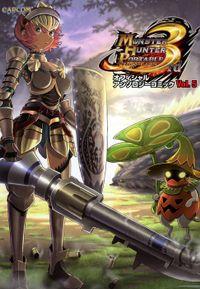 モンスターハンターポータブル 3rd オフィシャルアンソロジーコミック Vol.5