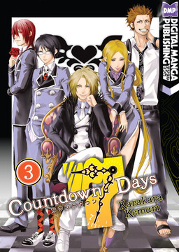 COUNTDOWN 7 DAYS Vol.3