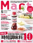 Mart(マート) 2018年 5月号