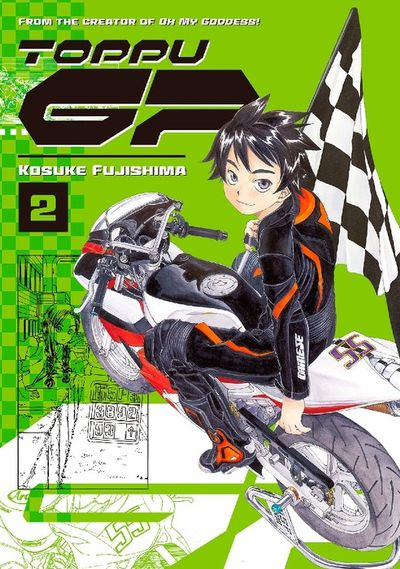 Toppu GP Volume 2